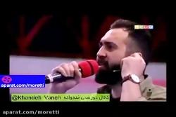 اجرای مهدی یراحی مخصوص ...