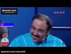 خاطره خنده دار مهران غف...