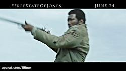 آنونس فیلم سینمایی «منطقه آزاد جونز»