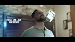 موزیک ویدیو جدید پارسا ...