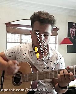 گیتار پاپ آموزشی..ممنون...