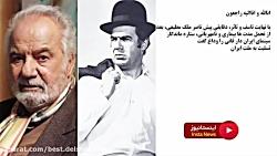 ناصر ملک مطیعی درگذشت + علت فوت ناصر ملک مطیعی