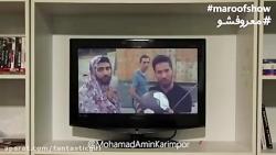 کلیپ طنز از محمد امین ک...