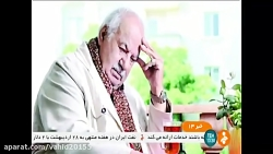 ناصر ملک مطیعی از بازیگ...
