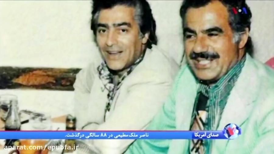 نگاهی به کارنامه هنری و زندگی ناصر ملک مطیعی