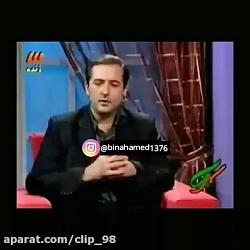 سوتی خفن تاریخ سینما