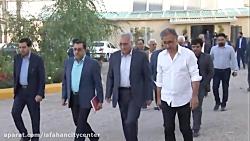 بازدید شهردار اصفهان ا...
