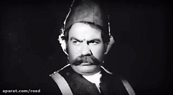 شیر سینما ؛ ناصر خان مل...