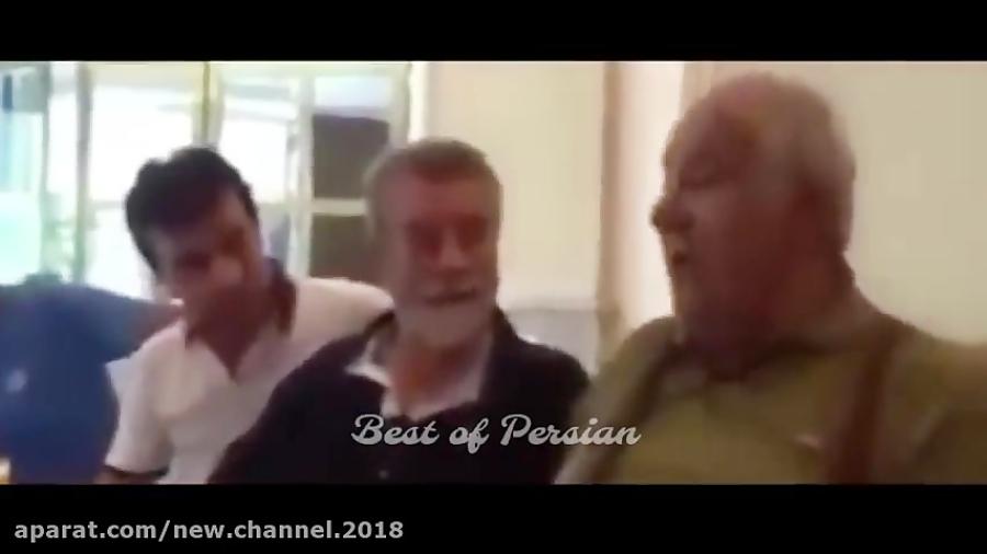 ویدیوی دیده نشده از ناصر ملک مطیعی