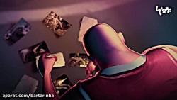 انیمیشن کوتاه «من می تو...