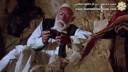 فیلم سینمایی «عمـر مخت...