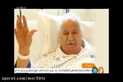 رفع ممنوع التصویری ناص...