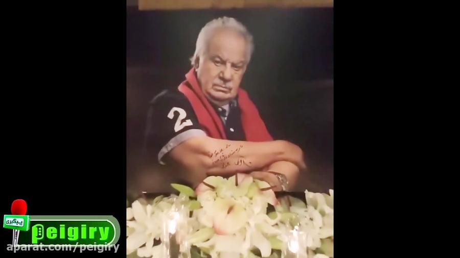 تشییع جنازه ناصر ملک مطیعی و نصیحت ماندگارش