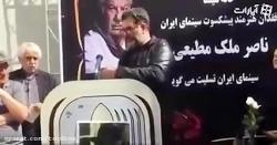صدای بهروز وثوقی در مراسم تشییع ناصر ملک مطیعی: من بهروز هستم بهروز وثوقی شما