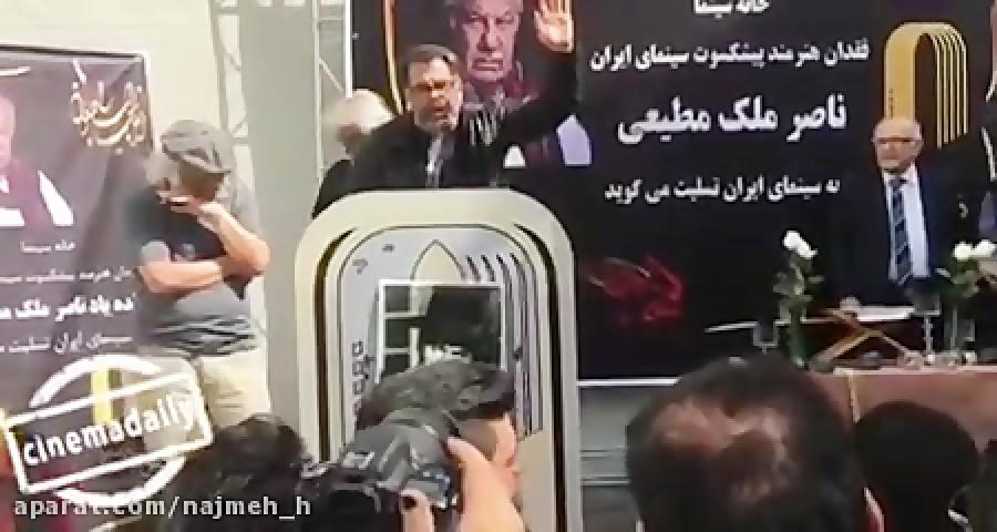 پیام صوتی بهروز وثوقی در تشییع ناصر ملک مطیعی