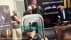 پیام تلفنی بهروز وثوقی در مراسم تشییع پیکر ناصر ملک مطی