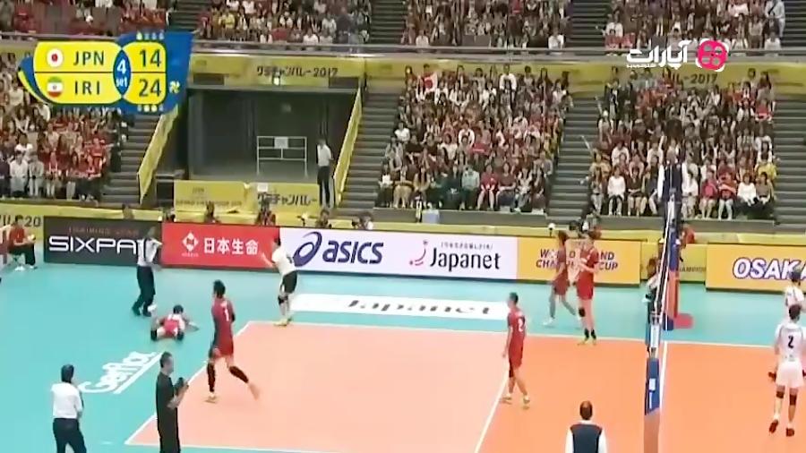 آنالیز بازی والیبال ایران - ژاپن