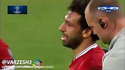 جام جهانی از دست رفت؟؟؟...