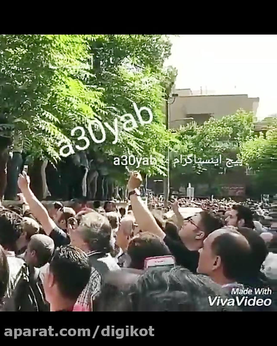 مراسم تشییع مرحوم ناصر ملک مطیعی