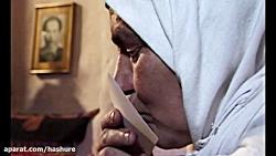 هاشور مرجع سینمای مستن...