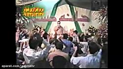 کریم آل الله یوسف زهرا-...