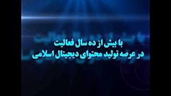 تیزر تبلیغاتی آوی مهر ک...
