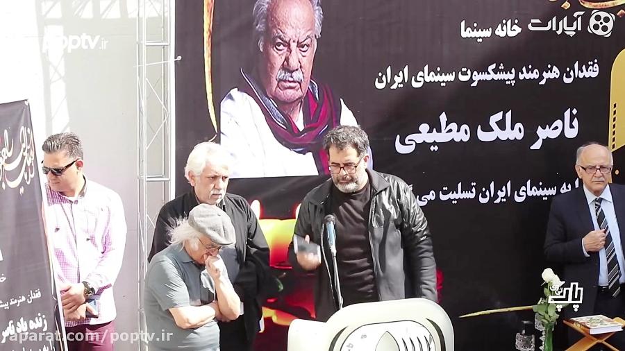 اختصاصی : پیام صوتی بهروز وثوقی برای ناصر ملک مطیعی ...