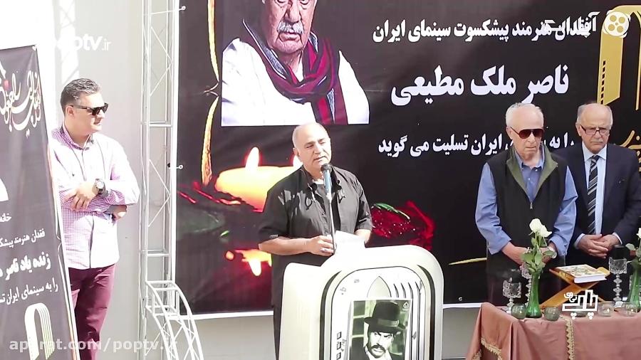 اختصاصی: بوس کردن پای ناصر ملک مطیعی توسط پرویز پرستویی