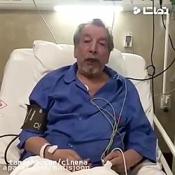 پیام تسلیت بهمن مفید از...