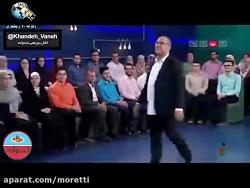 آواز شاد ایران ایران در...