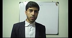 ویدیو آموزش ریاضی نهم درس اول فصل سوم