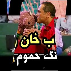 جناب خان