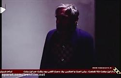 فیلم ایرانی عشق و مرگ ( ...
