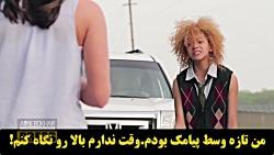 جالب ترین تبلیغات ویدیویی خودرو – قسمت بیست و پنجم