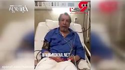 پیام تسلیت بهمن مفید بر...