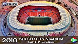 استادیوم های جام جهانی برای بازی فینال