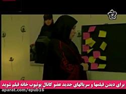 فیلم سینمایی ایرانی ظه...