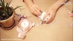 ساخت گیفت عروسی ارزان در خانه