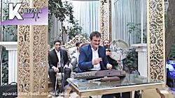 اجرای شاد و پرانرژی از علی زند وکیلی (گروه موسیقی کاریز