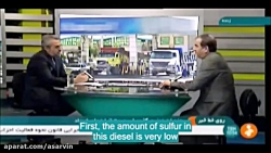 Availability of EU IV diesel fuel in Iran