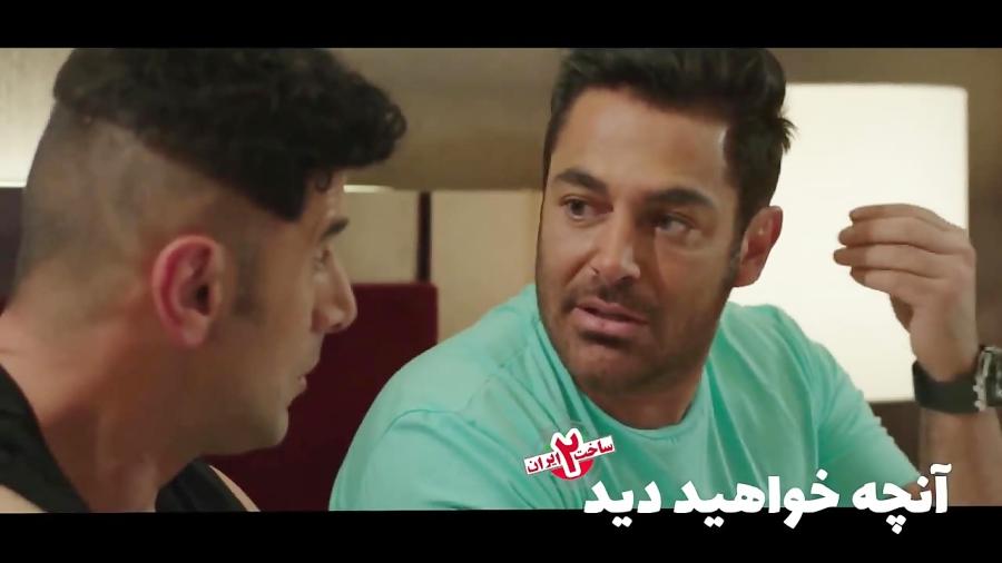 آنچه در قسمت ششم سریال ساخت ایران 2 خواهید دید...