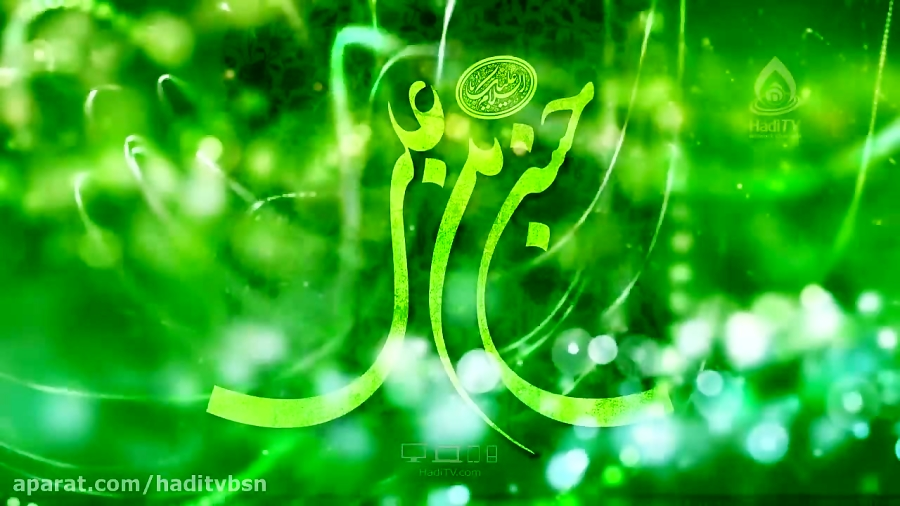 ولادت امام حسن مجتبی(ع)حاج مهدی رسولی شبکه(HADI TV 3)