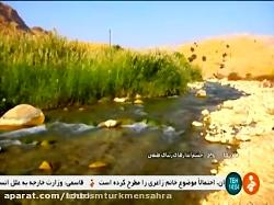 توریسم ترکمن صحرا