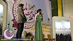 طب ایرانی اسلامی در فرهنگسرای رسانه و شبکه های اجتماعی