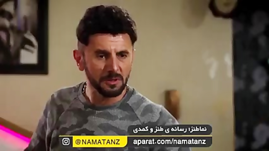 رقص امین حیایی و محسن کیایی در ساخت ایران 2