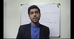 ویدیو آموزش ریاضی نهم - درس دوم فصل سوم