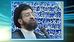 حقیقت صله رحم چیست ؟ - حجت الاسلام حسینی قمی