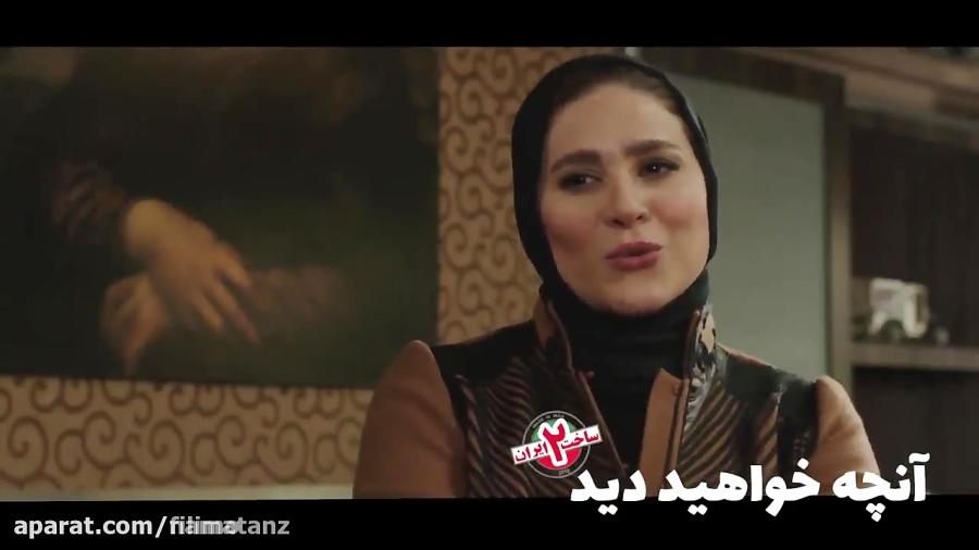 آنچه در قسمت 6 سریال ساخت ایران خواهید دید