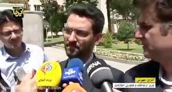 کنایه وزیر ارتباطات به ...