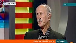 بررسی عملکرد ایران در ل...